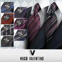 ブランド ネクタイ シルク 選べる新柄!【B】【HUGO VALENTINO】【Necktie】2本(6,480円)ご購入で送料無料(メール便)…