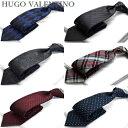 ブランドネクタイ20柄【A21】HUGO VALENTINO ネクタイ ブランド 2本ご購入のお客様は送料無料(メール便)silk Necktie…