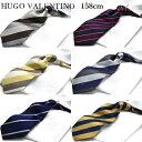 大きいサイズ 超ロングネクタイ 160cm/長い ネクタイ HUGO VALENTINO c-lon-set-s-100