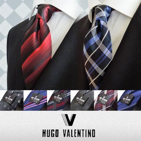 ブランド ネクタイ シルク 20柄から選べる新柄!【C2】【HUGO VALENTINO】2本ご購入で送料無料(メール便)Necktie silk チェック ストライプ 柄 P14Nov15【代引き不可】※送料は購入後お値段訂正いたします。