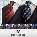 ブランド ネクタイ シルク 20柄から選べる新柄!【C2】【HUGO VALENTINO】2本ご購入で送料無料(メール便)Necktie silk チェック ス...