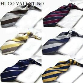 秋物入荷 ブランドネクタイ/HUGO VALENTINO/C1set/シルク100%