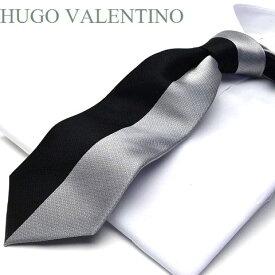 【値下げ↓】【HUGO VALENTINO】ネクタイ/ジャガード/ パネル柄/エンジ/チェックTYPE-E-4