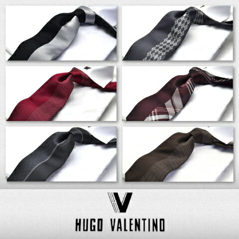 【冬物入荷】ブランド ネクタイ 【HUGO VALENTINO】hugo-e-1