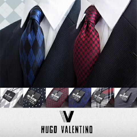 【冬物入荷】ブランドネクタイ20柄【A21】HUGO VALENTINO ネクタイ ブランド 2本ご購入のお客様は送料無料(メール便)1本3,000円 silk Necktie【代引き不可】※送料は購入後お値段訂正いたします。