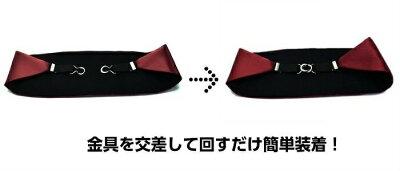 【タキシード】【フォーマル】【カマーバンド】&【蝶ネクタイ】(CR-CH-177-Y)【ボルド】
