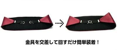 【タキシード】【フォーマル】【カマーバンド】&【蝶ネクタイ】(CR-CH-178-Y)【ワイン】
