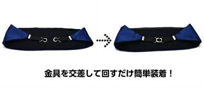 【タキシード】【フォーマル】【カマーバンド】&【蝶ネクタイ】(CR-CH-175-Y)【ネイビー】