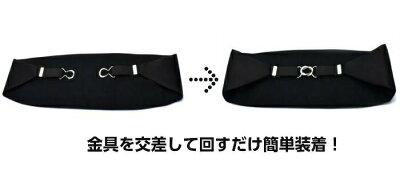【フォーマルカマーバンド&クロスタイ】(CR&CH-211-Y)【ブラック】