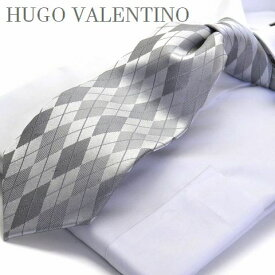 HUGO VALENTINO TYPE-54-Y