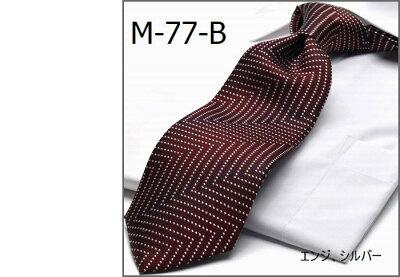 m-77b