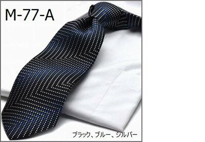 m-77a