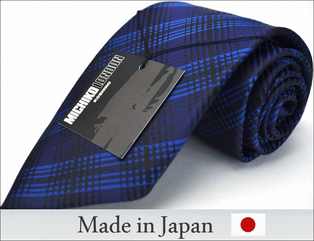 【冬物入荷】【MICHIKO LONDON】【ネクタイ】ブルー/ネイビー/チェック シルク ブランド M-20【日本製】