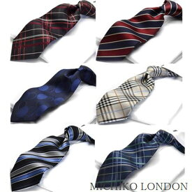 ミチコロンドン/ネクタイ/MICHIKO LONDON/チェック /ブランド/Necktie /シルク/silkMICHIKO-700SET/made in japan