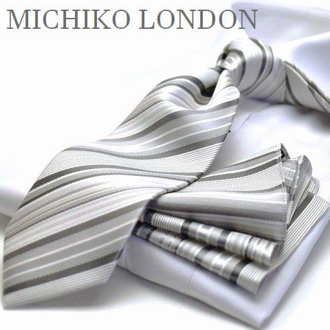 【礼装ネクタイ】【チーフ付ネクタイ】MICHIKO LONDON【グレーフォーマル】/ストライプ/結婚式/披露宴/パーティ【CPN-162】【日本製】