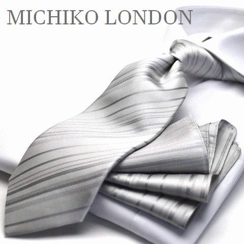 礼装ネクタイ (チーフ付) MICHIKO LONDON グレー フォーマル ストライプ 【CPN-165】【日本製】