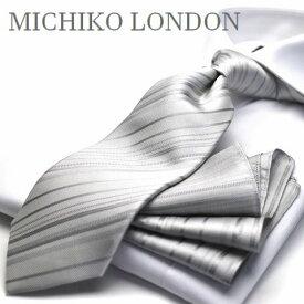 edf85776d6585 礼装ネクタイ (チーフ付) MICHIKO LONDON グレー フォーマル ストライプ  CPN-165
