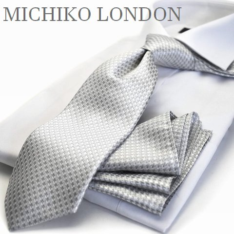 【礼装ネクタイ】【チーフ付ネクタイ】MICHIKO LONDONシルバー/ストライプ 【CPN-173】【日本製】