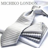 3a709ee3fb1fc PR  礼装ネクタイ  チーフ付ネクタイ MICHIKO LONDON グレ.