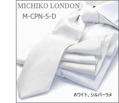 m-cpn-5-d