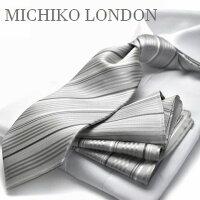 5faf8a973a98e PR  礼装ネクタイ (チーフ付) MICHIKO LONDON グレー フォーマ.