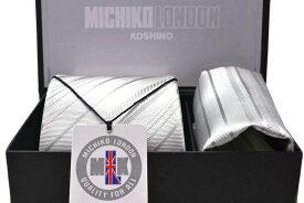 0d5237eb00b4e フォーマル 礼装 ポケットチーフ&ネクタイ MICHIKO LONDON  日本製 ミチコロンドン