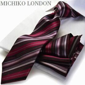 【超ロングネクタイ】【大きいサイズ】【長いネクタイ】【MICHIKO LONDON】ネクタイ C-LON-MHT-33ブラック/ピンクワイン/ストライプ/チーフ付