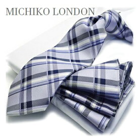 ネクタイ チーフ付 ブランド MICHIKO LONDON MHT-71