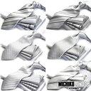 MICHIKO LONDON シルクポケットチーフ&ネクタイSET M-CPN-SET ネクタイ シルク ブランド /シルバー /シルバーグレー/…