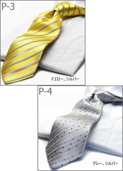 長いネクタイ/ミチコロンドン【P】3-4