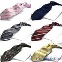 ミチコロンドン ネクタイ ブランド シルク100% 新柄入荷 MICHIKO-SET-G MICHIKO LONDON 高品質 Silk Necktie made in japan