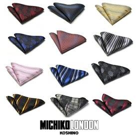 MICHIKO LONDON シルク100%ポケットチーフブランド/柄物チーフ/おしゃれ /日本製/卸だからできる品揃え  MICHIKO -PO 2
