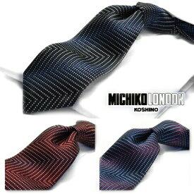 ネクタイ ブランド MICHIKO LONDON 日本製 M-77