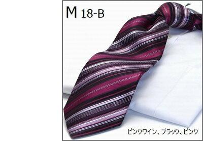 M-18b