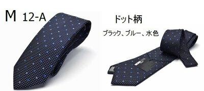ネクタイブランド日本製【MICHIKOLONDON】M-12