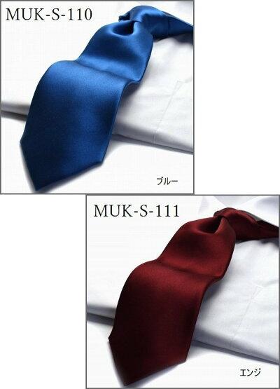 ネクタイブランド【MICHIKOLONON】M-MUKset