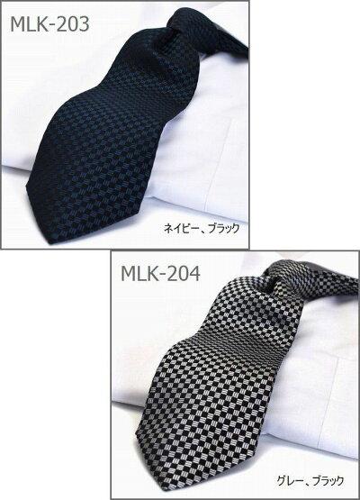 MLK203-204