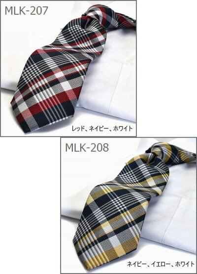 MLK207-208
