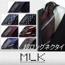 超ロングネクタイ 160cm 【MICHIKO LONDON】 L-MLK 【501】 ブランド シルク ネクタイ silk necktie 【楽ギフ_包装】…