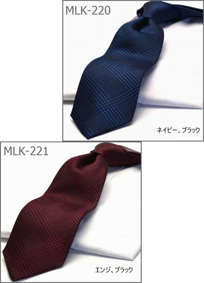 MLK220-221