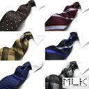 春物入荷 入学 入社 卒業 ミチコネクタイ MLK20柄 8cm幅 250 ネクタイ ブランド シルク Necktie silk シルク100% ジャ…
