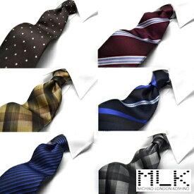 秋物入荷 ミチコネクタイ MLK20柄 8cm幅 250 ネクタイ ブランド シルク Necktie silk シルク100% ジャガード 織りの 高品質