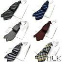 秋物入荷 ミチコネクタイMLK20柄8cm幅 200 プレゼント 贈り物 ネクタイ シルク100% ジャガード 織りの 高品質MLK-7002 2