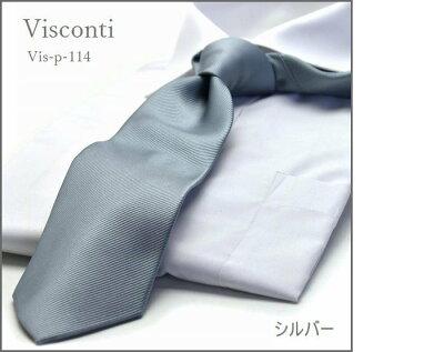 ネクタイvisconti8無地visconti-p-100set