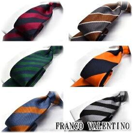 FRANCO VALENTINO ネクタイ ブランド シルク silk 【FV-1】 ※送料は購入後お値段訂正いたします