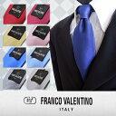 【期間限定】【50%OFF半額】3本購入いただきましたらメール便に限り送料無料FRANCO VALENTINO ブランド ネクタイ F-V-SET-2 レギュラ...