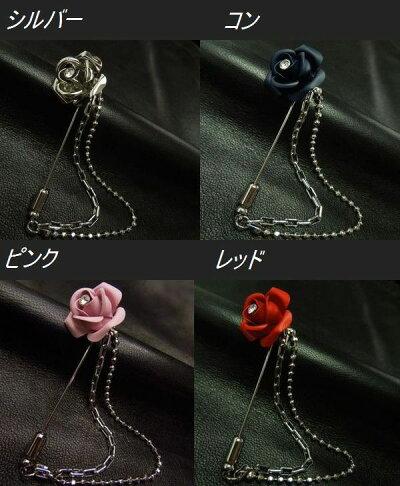 ラペルピン/チェーン付き/メンズ/LAPEL-ROSE-SET2薔薇石付ギフト/プレゼント/おしゃれ日本製P14Nov15