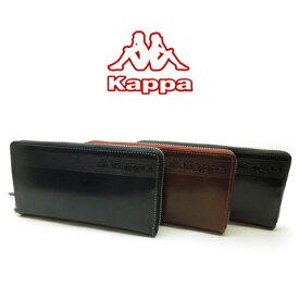 【ブランド長財布】カッパ(Kappa)イタリー /メンズ /ラウンドファスナー/4KP0015/ブラック/ネイビー/ブラウン