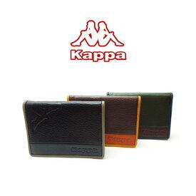 【ブランドパスケース】カッパ(Kappa)4KP0007-SET/ブラック /チョコ/グリーン