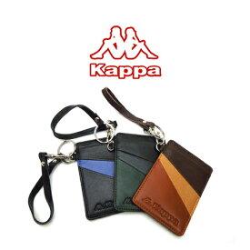 【ブランドパスケース】カッパ(Kappa)4KP0014-SET/ブラック /ネイビー/ブラウン(チョコ)